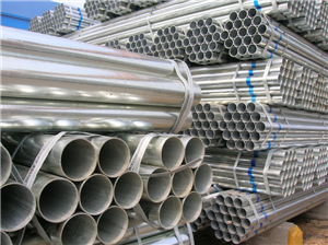 Những yếu tố gì quyết định đến chất lượng ống thép mã kẽm nhúng nóng