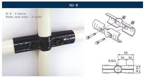 Khớp nối HJ - 4